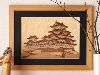 木はり絵「姫路城」の画像
