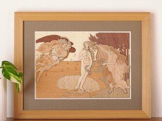 木はり絵「ヴィーナスの誕生」の画像