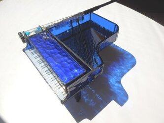 万華鏡 青の洞窟色のピアノの画像