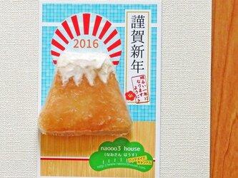 【Greeting candle】御年賀 富士山の画像