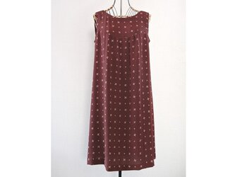 着物リメイク:茶色いかざぐるまのワンピースの画像