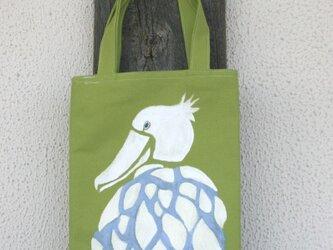 ランチタイムバッグ みどりとあおのハシビロコウの画像