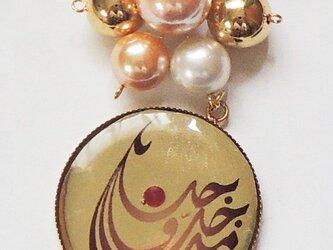 アラビア語格言3wayアクセサリー金の画像