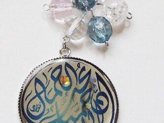 アラビア語格言3wayアクセサリー銀の画像