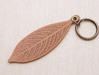[茶 brown] 革の葉っぱ キーホルダー (LK-1)の画像