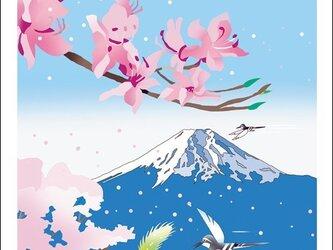 和風景01富士ポストカード5枚セットの画像