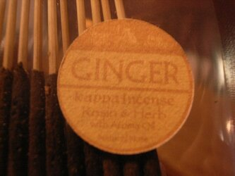 ■GINGER    kappa incenseの画像