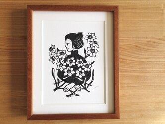花の切り絵「すいせん」の画像
