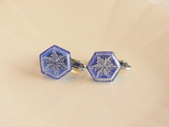 雪の結晶イヤリング(ロイヤルブルー)の画像