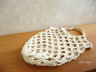コットン100% 編み網ネットバッグ*アイボリーの画像