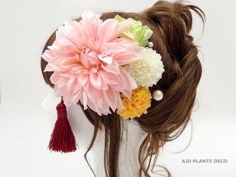 髪飾り(1)~大輪ダリア~の画像