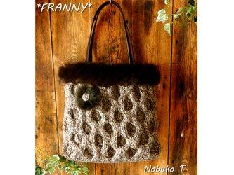 【受注製作】国産毛糸とファーのあったかニットバッグ(ブラウンミックス)の画像