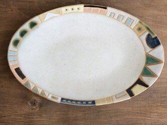 幾何学文様楕円皿(No.226)の画像