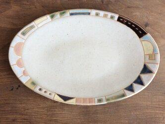 幾何学文様楕円皿(No.227)の画像