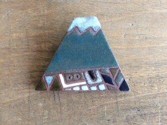 富士山ブローチ(№211)の画像