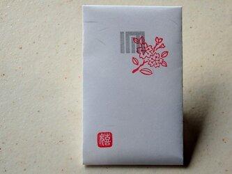 和紙ポチ袋 たとう包み 源氏香図と桜 3枚入りの画像