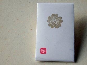 和紙ポチ袋 たとう包み さくら 3枚入りの画像