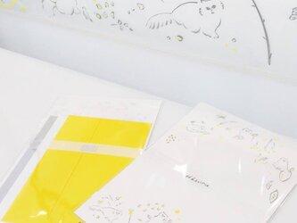 レターセット レモンタルトの画像