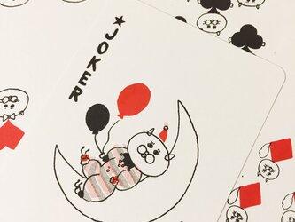 レターセット トランプに忍び込んだ猫の画像