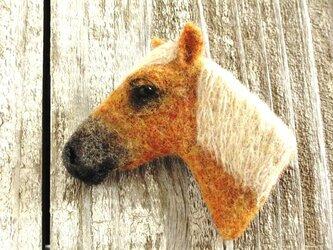 馬のブローチ ~パロミノ編~の画像