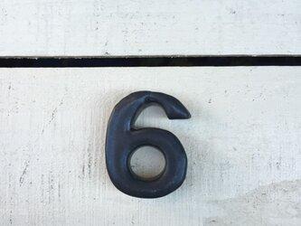 数字 黒 6の画像