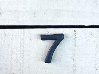 数字 黒 7の画像