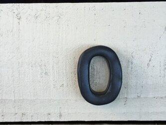 数字 黒 0の画像