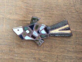 さかなブローチ(№241)の画像