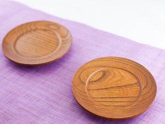 ケヤキ丸皿 2枚セットの画像