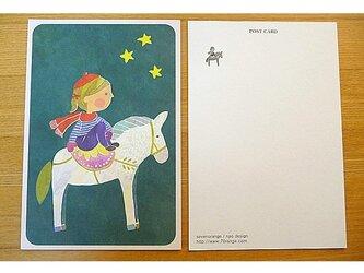 セブンオレンジ ポストカード《白馬と女の子》2枚入りの画像