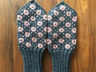 【受注生産】北欧伝統柄のミトン(ブルーグレー×ピンク)の画像