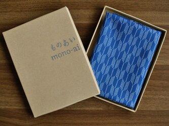 藍染×型染ハンカチ(矢絣)の画像