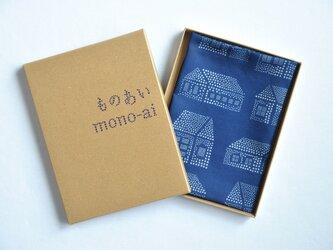 藍染ハンカチ(家)の画像