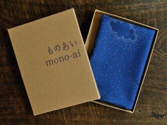 藍染ハンカチ(雲)の画像