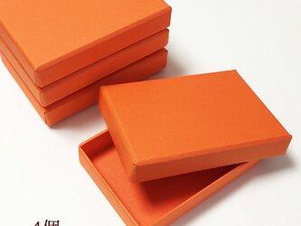 オレンジ色ギフトボックス4個 日本製 薄型 貼箱 (クリックポスト対応)小さなアクセサリーのラッピング用BOXの画像
