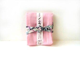 ふふふん〆小町L・ピンク×和花の画像