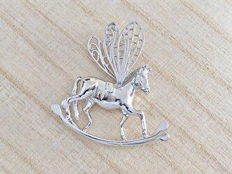 鏡の国のアリス 木馬バエの画像