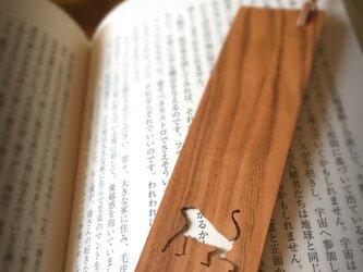桜の木の Book Marker *さる*の画像