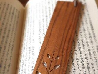 再販:桜の木の Book Marker *葉っぱ*の画像