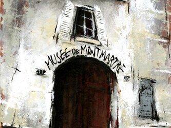 モンマルトルの美術館の画像