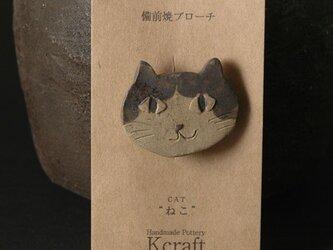 猫ブローチ C3の画像