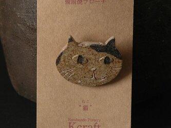 猫ブローチ C7の画像