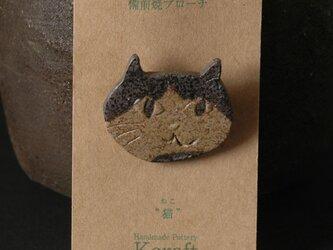 猫ブローチ C8の画像