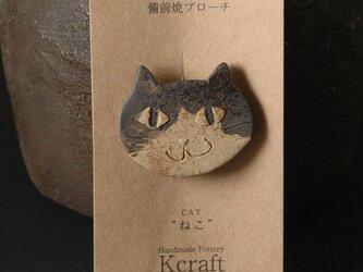 猫ブローチ C9の画像
