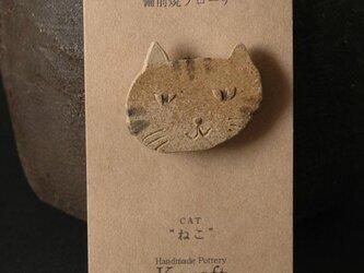 猫ブローチ C10の画像