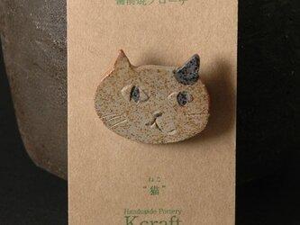 猫ブローチ C11の画像