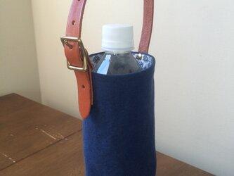 帆布×レザーハンドル ボトルホルダー  ブルーの画像