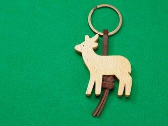シカ / 鹿 木のキーリングの画像