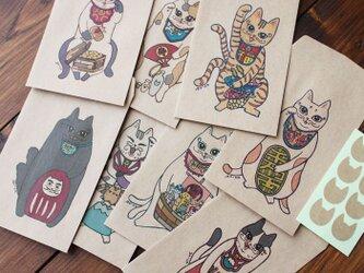 ●縁起物●招き猫又八福神のポチ袋の画像