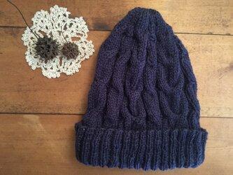 とんがりかわいいアラン帽子(ネイビー)の画像